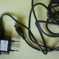 charging siemens