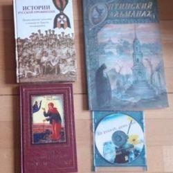 Orthodox literature