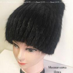 Hat, fur, mink, new