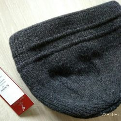 Winter hat warm New with a label