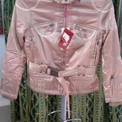Куртка жіноча коротка демісезонна