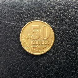 Coin 02g.SPMD