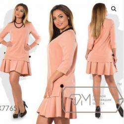 Güzel bir yeni flared alt elbise