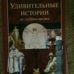 Εγκυκλοπαίδεια βιβλίων