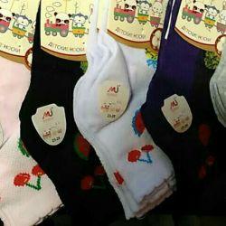 Socks for girl (6 pairs)