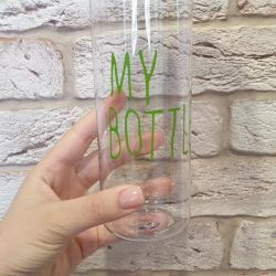 Bottle my bottle