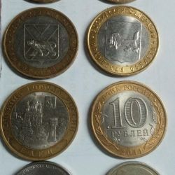 Монеты БМТ