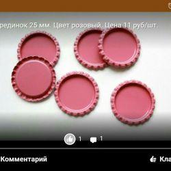Caps for epoxy