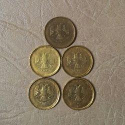 coins 10r.brak
