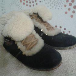 Natural boots