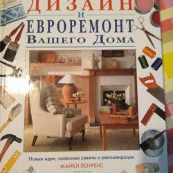 Proiectează și renovă-ți casa. Enciclopedia.