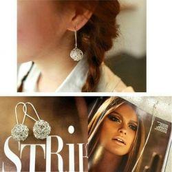 Νέα !!! Cool σκουλαρίκια (ασήμι)