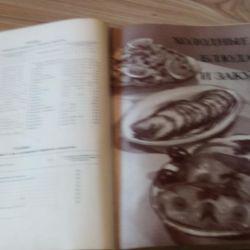 54 yıllık tarif kitabı