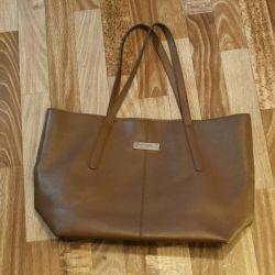 Η τσάντα.
