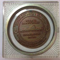 Medal of Disarmament Committee World of Oceans Fleet