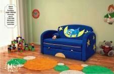 Καναπές Sonya