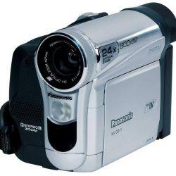 Panasonic NV-GS11 camcorder