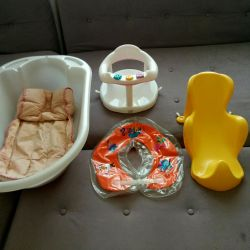 Bath, circle, slide, mattress, high chair, thermometer