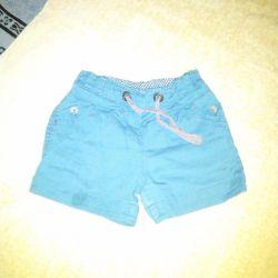 HgM Shorts