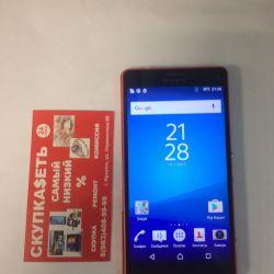 Sony D5803 Phone