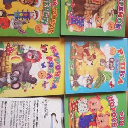 Baby books for babies