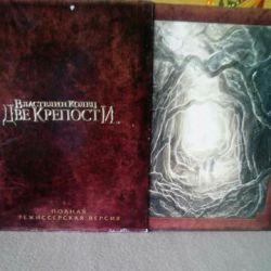 DVD. Yüzüklerin efendisi. İki kale.