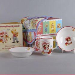 Bohemia Gift Set for baby