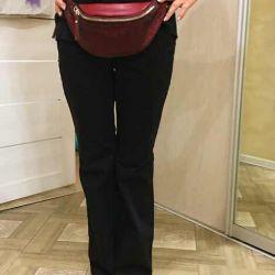 Yeni kot pantolon satışı‼ ️ 44, 46 beden