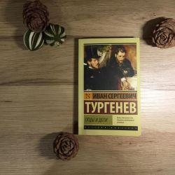 Πατέρες και γιοι, Ιβάν Τουργκένεφ