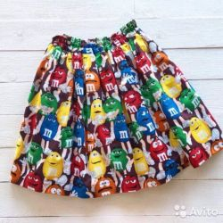 Skirt is new 44-46 size