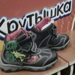 Sonbahar dm çizme