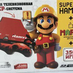Игровая приставка HAMY 4 Mario Red 350 игр