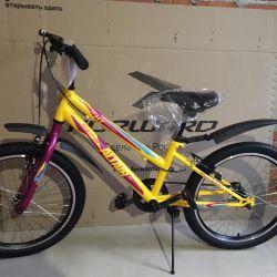 Biciclete noi pentru copii Altair MTB 20 1.0
