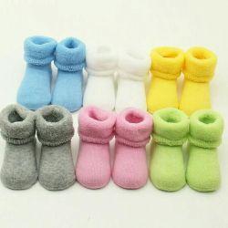 Socks new 0-2 years