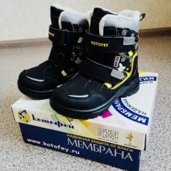 Μπότες για ένα αγόρι Kotofey