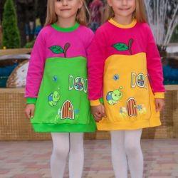 Ürün yelpazesinde Çocuk elbisesi elma
