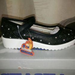 Παπούτσια Παραμύθι