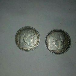 Δύο νομίσματα των 5 βαθμών