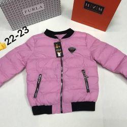 Ceket yeni 42