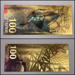 100ρού. Χρυσό τραπεζογραμμάτιο. Akinfeev
