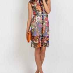 Dress Kira Plastinina NEW, times 42