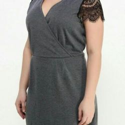 Elbise boyutu 50-52 için yeni