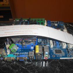 AM2 + / AM3 Phenom II 550 Kit 2 cores (warranty)