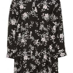 Длинная блуза -