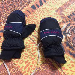 Ανοιξιάτικα γάντια της Μπολόνια