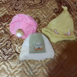 Hats for sale from 0 to 7 months
