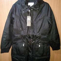 Куртка - плащ с 44 по 50 размеры