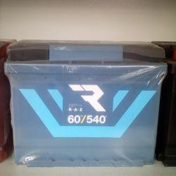 Battery RAZ 60AH 540A new