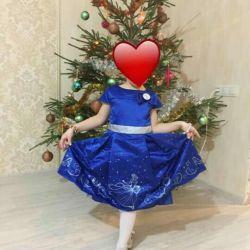 Φόρεμα της Disney