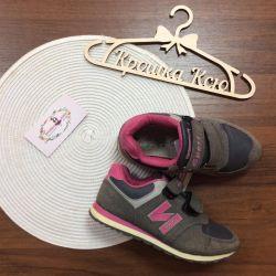 Sneakers 31p